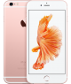iPhone 6S Plus 32GB Rose Gold  nuotrauka,