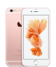 iPhone 6S 64GB Rose Gold nuotrauka,